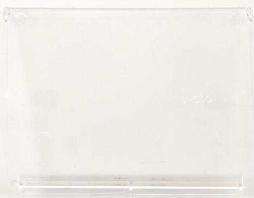 Hyllylaatikko, 400x94x80 mm (musta) - Välilevy