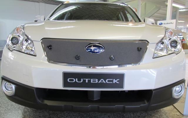 Maskisuoja Subaru Outback (2010-2012), Tammer-Suoja - Maskisuoja Subaru Outback