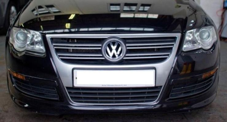 Maskisuoja Volkswagen Passat R-design (2005-2010), Tammer-Suoja - Maskisuoja Volkswagen Passat R-design