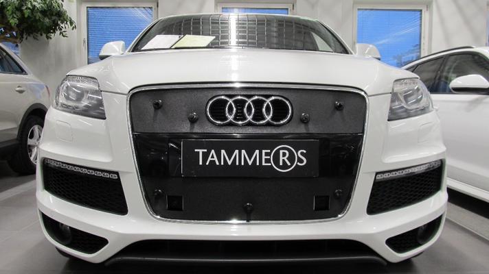 Maskisuoja Audi Q7 (vm. 2010-2014), Tammer-Suoja - Maskisuoja Audi Q7 (vm. 2010-2014)