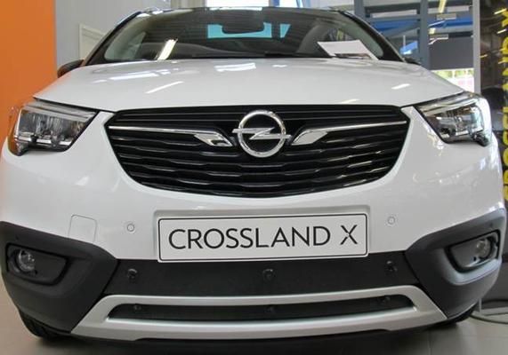 Maskisuoja Opel Crossland X (2017->), Tammer-Suoja - Maskisuoja Opel Crossland X (vm. 2017->)