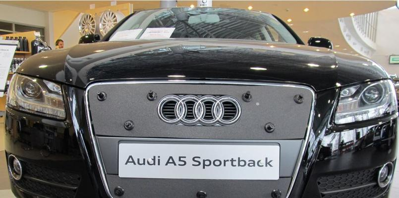Maskisuoja Audi A5 Sportback (2010-2011), Tammer-Suoja - Maskisuoja Audi A5 Sportback