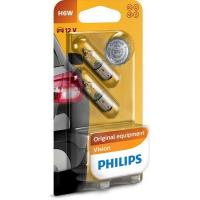 Polttimopari, H6W, 12 V, Philips