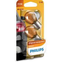 Polttimopari, PY21W, 12 V, keltainen, Philips