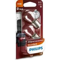 Polttimopari, 21 W, 24 V, Philips