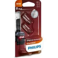Polttimopari, 5 W, 24 V, Philips