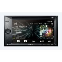 Sony XAV-W650BT -autosoitin