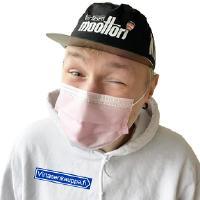 Pinkki hengityssuojain (50 kpl)