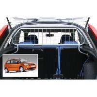 Koiraverkko autoon - Ford Fiesta 3D Hatchback (2002-2008) ST (2005-2008), Travall