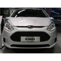 Maskisuoja Ford B-Max (vm. 2013->), Tammer-Suoja