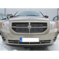 Maskisuoja Dodge Caliber (vm. 2006-2010), Tammer-Suoja