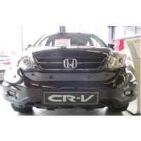 Maskisuoja Honda CR-V (vm. 2007-2009), Tammer-Suoja