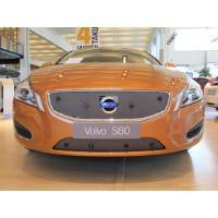 Maskisuoja Volvo S60/V60, täysin avoin jäähdyttimen säleikkö, Tammer-Suoja