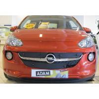 Maskisuoja Opel Adam (vm. 2013->), Tammer-Suoja