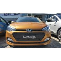 Maskisuoja Hyundai i20 (vm. 2015->), Tammer-Suoja
