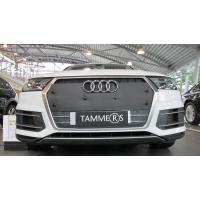 Maskisuoja Audi Q7 (vm. 2015->), Tammer-Suoja