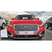 Maskisuoja Audi Q2 (2017->), Tammer-Suoja