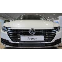 Maskisuoja Volkswagen Arteon (vm. 2017->), Tammer-Suoja