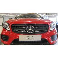 Maskisuoja Mercedes-Benz GLA (vm. 2018->), Tammer-Suoja