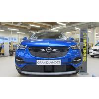 Maskisuoja Opel Grandland X (2018->), Tammer-Suoja