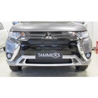 Maskisuoja Mitsubishi Outlander Phev (2019->), Tammer-Suoja