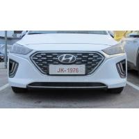 Maskisuoja Hyundai Ioniq (2020->), Tammer-Suoja